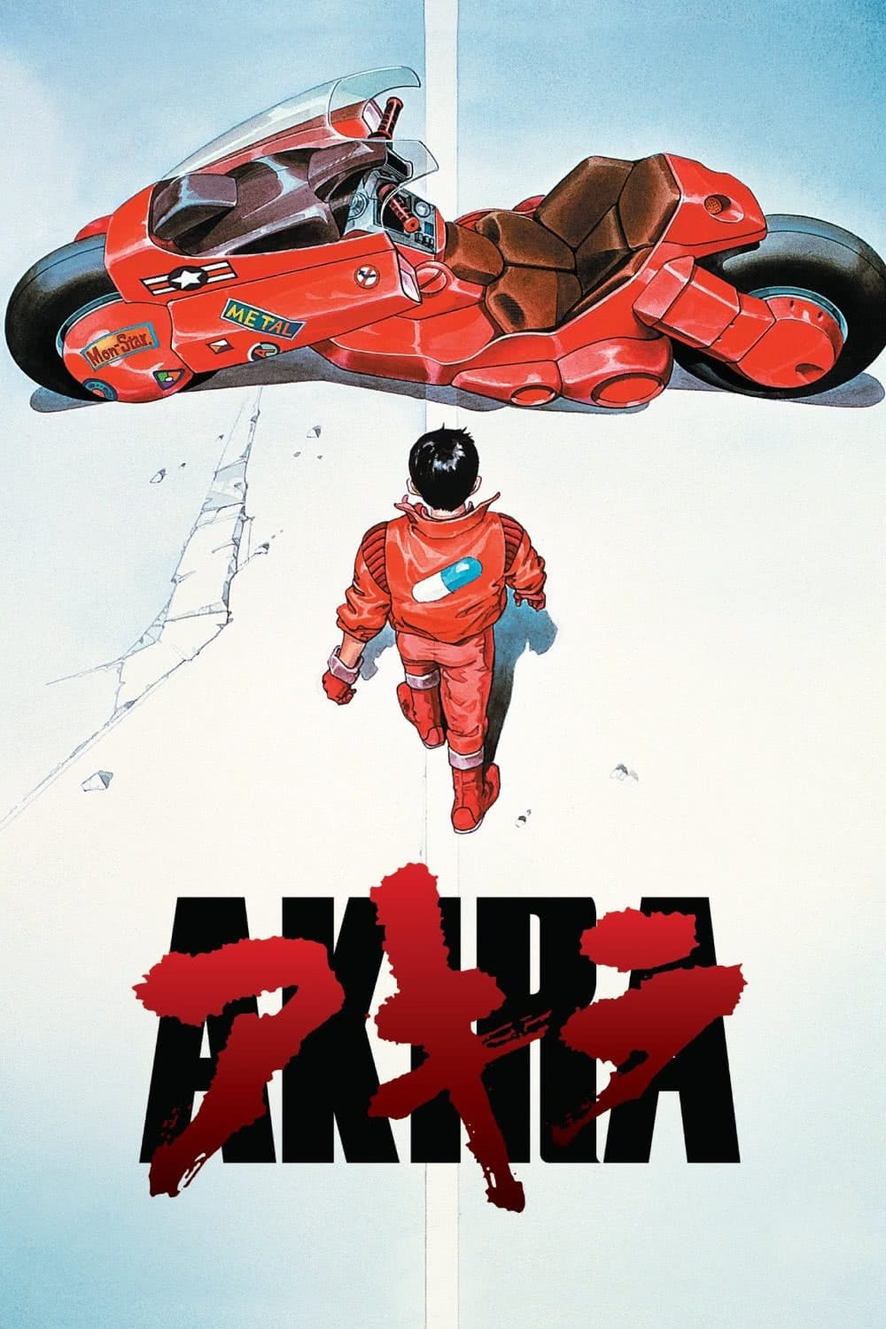 tetsuo and youth wallpaper