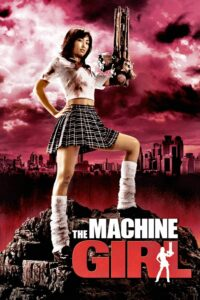 Machine Girl, The