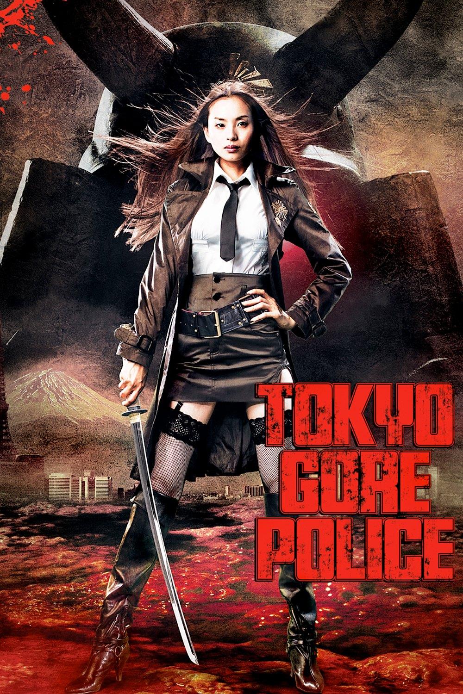 Tokyo Gore Police Uncut